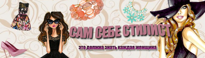 banner-2-sam-sebe-stilist