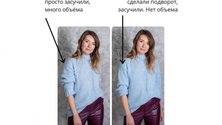 Как засучить рукав в объемном свитере