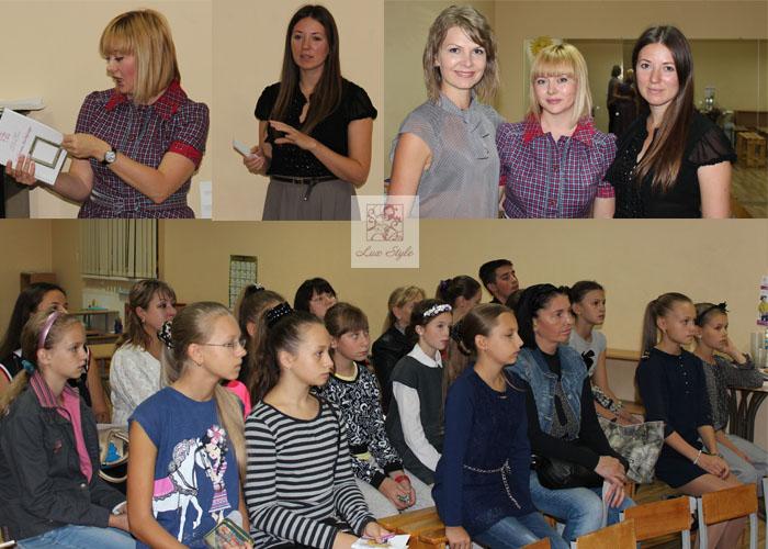 prezentatsiya-shkoly-stilya